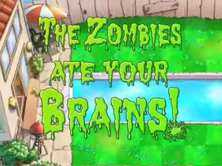 Растения против зомби - Plants vs. Zombies