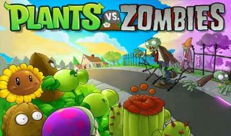�������� ������ ����� - Plants vs. Zombies