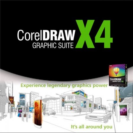 Corel Draw X4 SP1 14 SP1 + SP2 + keygen