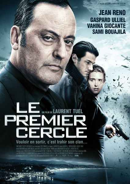 Замкнутый круг / Le premier cercle / Inside Ring HDRip (2009)
