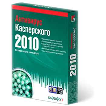 Ключ На Касперского 2009