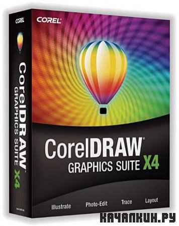 CorelDraw Production 2010 Portable (2010)