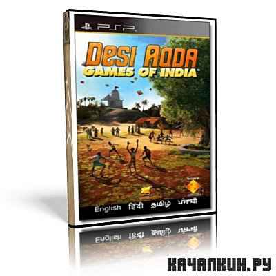 Desi Adda: Games of India (2009/ENG/Multi4/PSP)