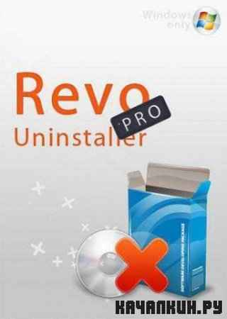Revo Uninstaller Pro 2.2.3 + Portable