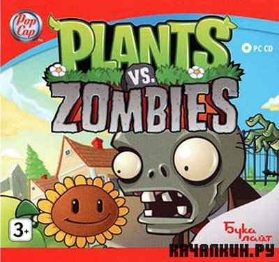    - Plants vs zombie rus     ...