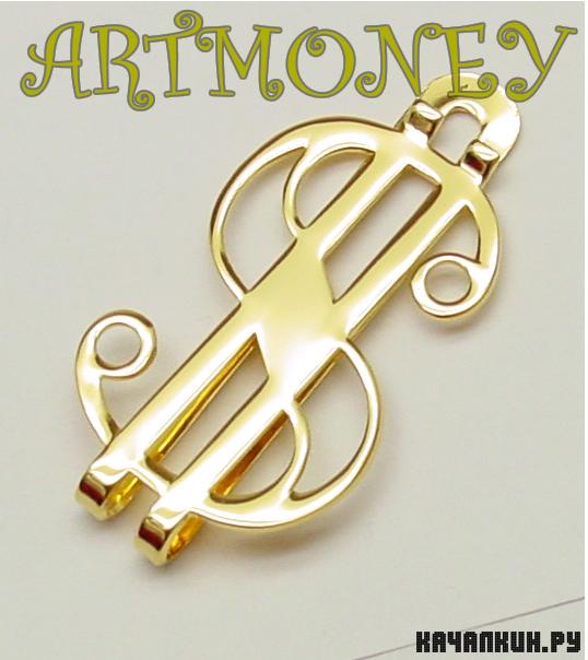 ������� ��������� ������� 7.36 (ArtMoney 2011) - ������ ���� ...