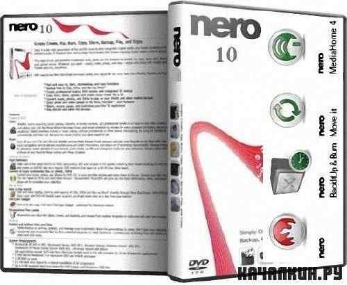 Nero 10 RUS (русская версия) + ключ это новая версия самой популярной.