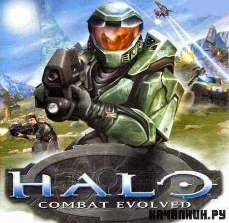 Halo Combat Evolved Keygen