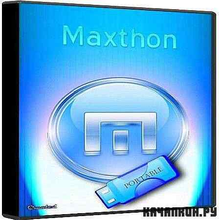 Maxthon 3.2.1.1200 Portable by Noby (ML/RUS)