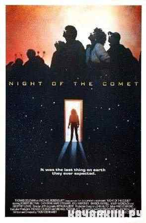 Ночь кометы / Night of the Comet (1984 / DVDRip)