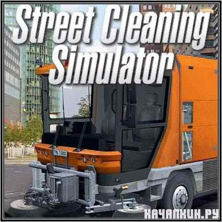 Street Cleaning Simulator (2011/ENG)