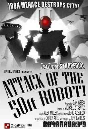 Attack of the 50ft Robot(2010/PC/Eng)