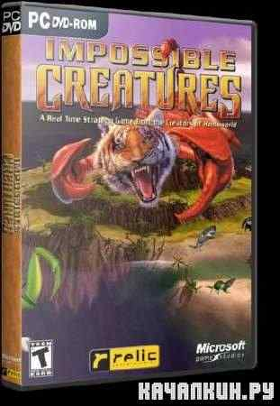 Impossible Creatures(2006/PC/Rus/RePack)