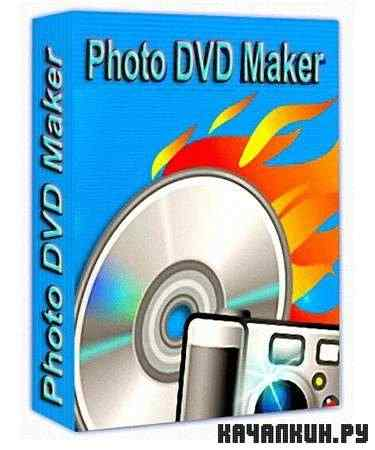 Photo DVD Maker Pro 8.32 Portable (RUS)