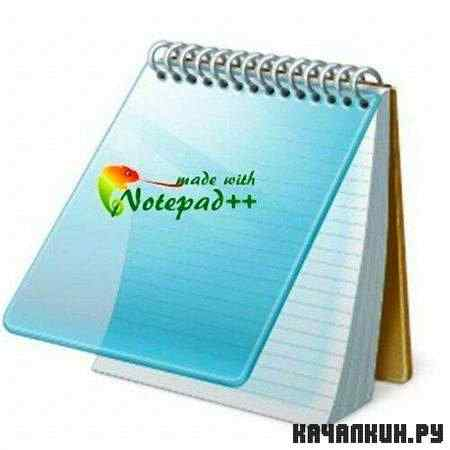 Notepad++ 5.9.6.2 PortableAppZ (RUS/ML)