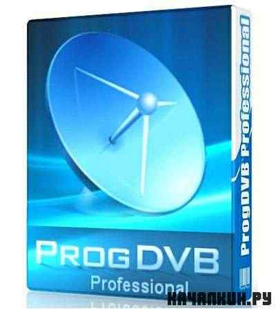 ProgDVB Professional 6.73.4.2 (ML/RUS)