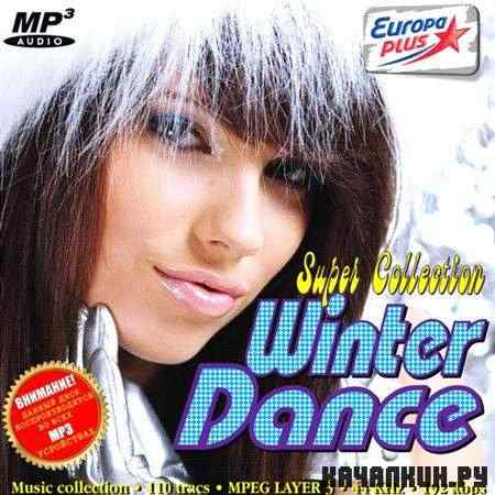 Winter Dance. Super Collection (2011)
