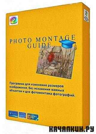 Photo Montage Guide 1.2.2 Portable (RUS/ENG)