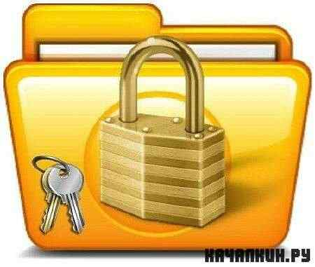 Anvide Lock Folder 1.61 + Skins (RUS)