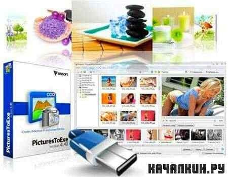 PicturesToExe Deluxe 7.0.2 Portable (RUS)