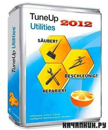TuneUp Utilities 2012 Build 12.0.2110 Portable (RUS)