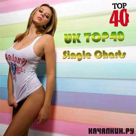 VA - UK TOP40 Single Charts 22 Nov (2011)