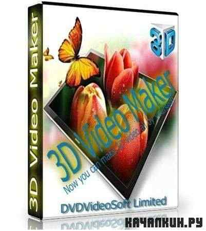 Free 3D Video Maker 1.1.3.1117 Portable (RUS/ML)