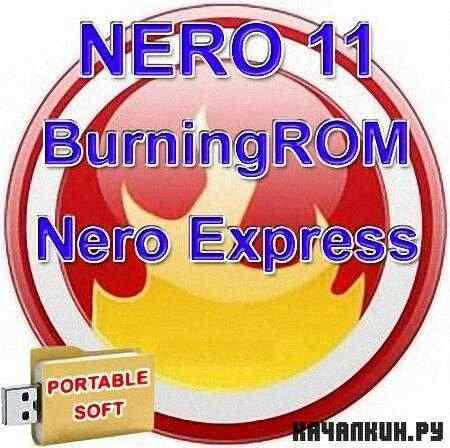 Nero 11.0.15800 Mini Portable (RUS)