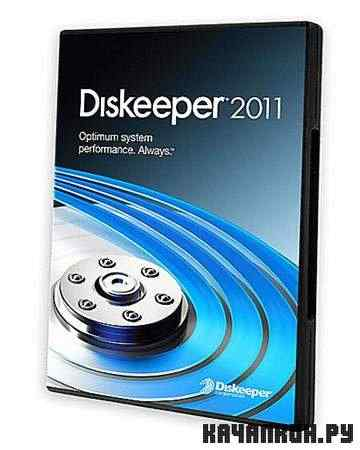Diskeeper 2011 Pro Premier 15.0.963.0 Portable (RUS)