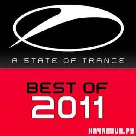 VA - A State Of Trance: Best Of 2011 (2011)