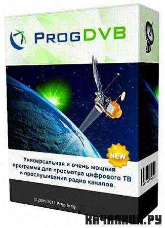 ProgDVB Professional 6.80.1 Portable (RUS/ML)