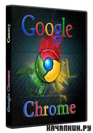 Google Chrome 17.0.959.0 Canary (RUS/ML)
