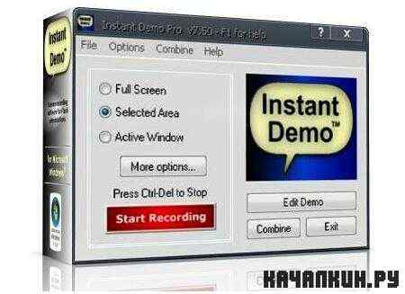 Instant Demo Pro 8.10.23 (RUS/ENG)