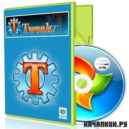 Tweak-7 1.0 Build 1125 (ML/RUS)