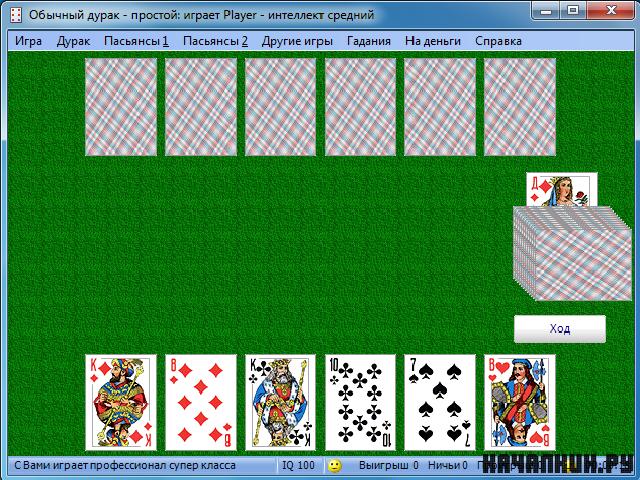 Дурак карточная игра онлайн (2014) Android - 16 …